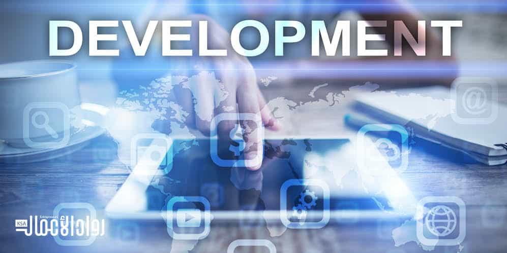 التدريب في مجال التنمية البشرية