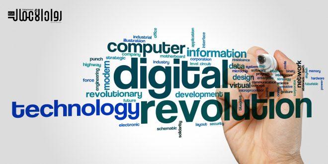 كورونا.. والثورة الرقمية