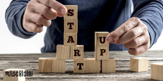 أفكار مشاريع إنتاجية مناسبة لرواد الأعمال