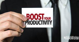 زيادة الإنتاجية في العمل
