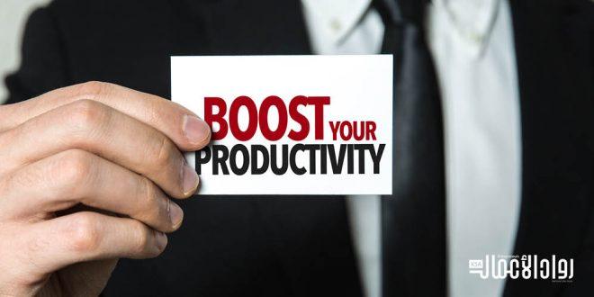 5 خطوات تضمن زيادة إنتاجيتك في العمل