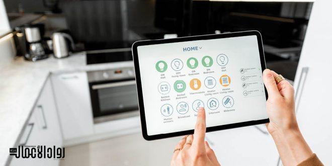 ما هي أهم الأجهزة الذكية في المنزل؟