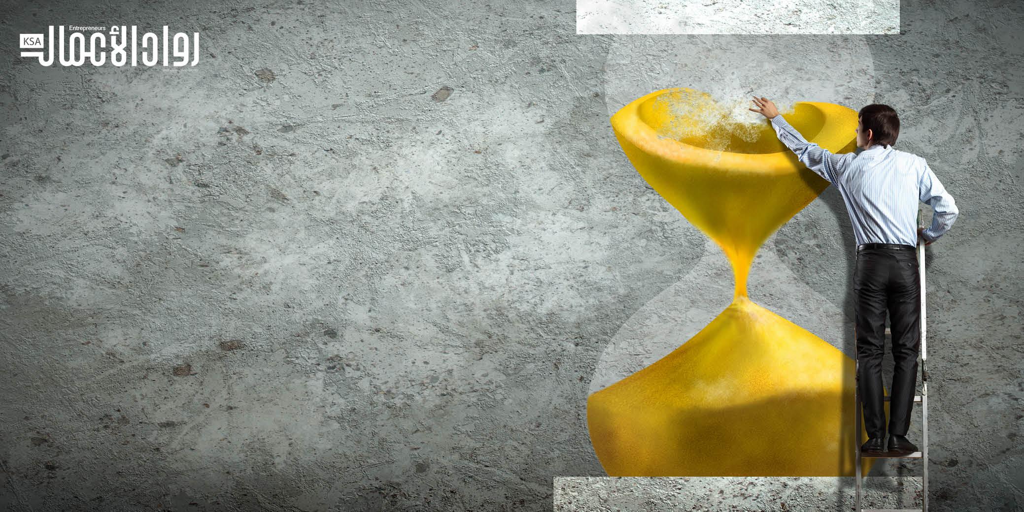 حماية الوقت