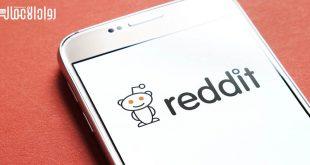 كيف يستفيد رواد الأعمال من Reddit