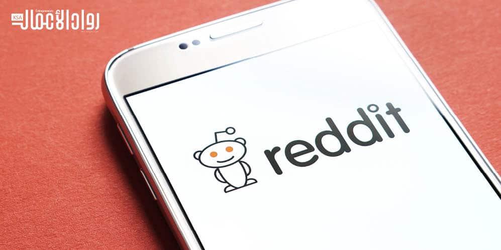 كيف يستفيد رواد الأعمال من موقع Reddit