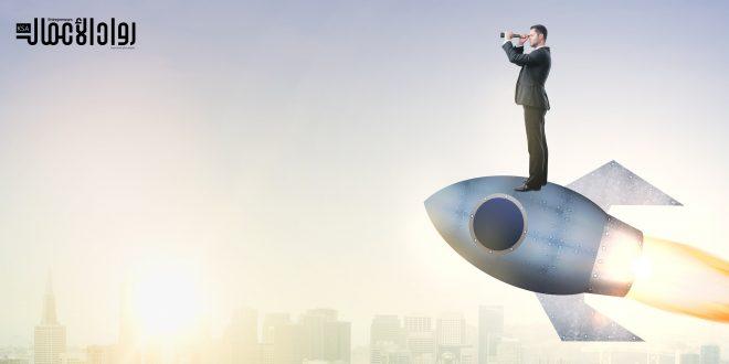 التفكير في ريادة الأعمال