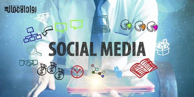 مواقع التواصل الاجتماعي بين الربح والترفيه