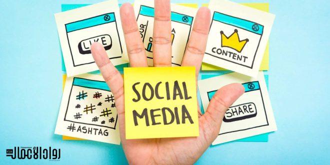 مميزات أشهر مواقع التواصل الاجتماعي
