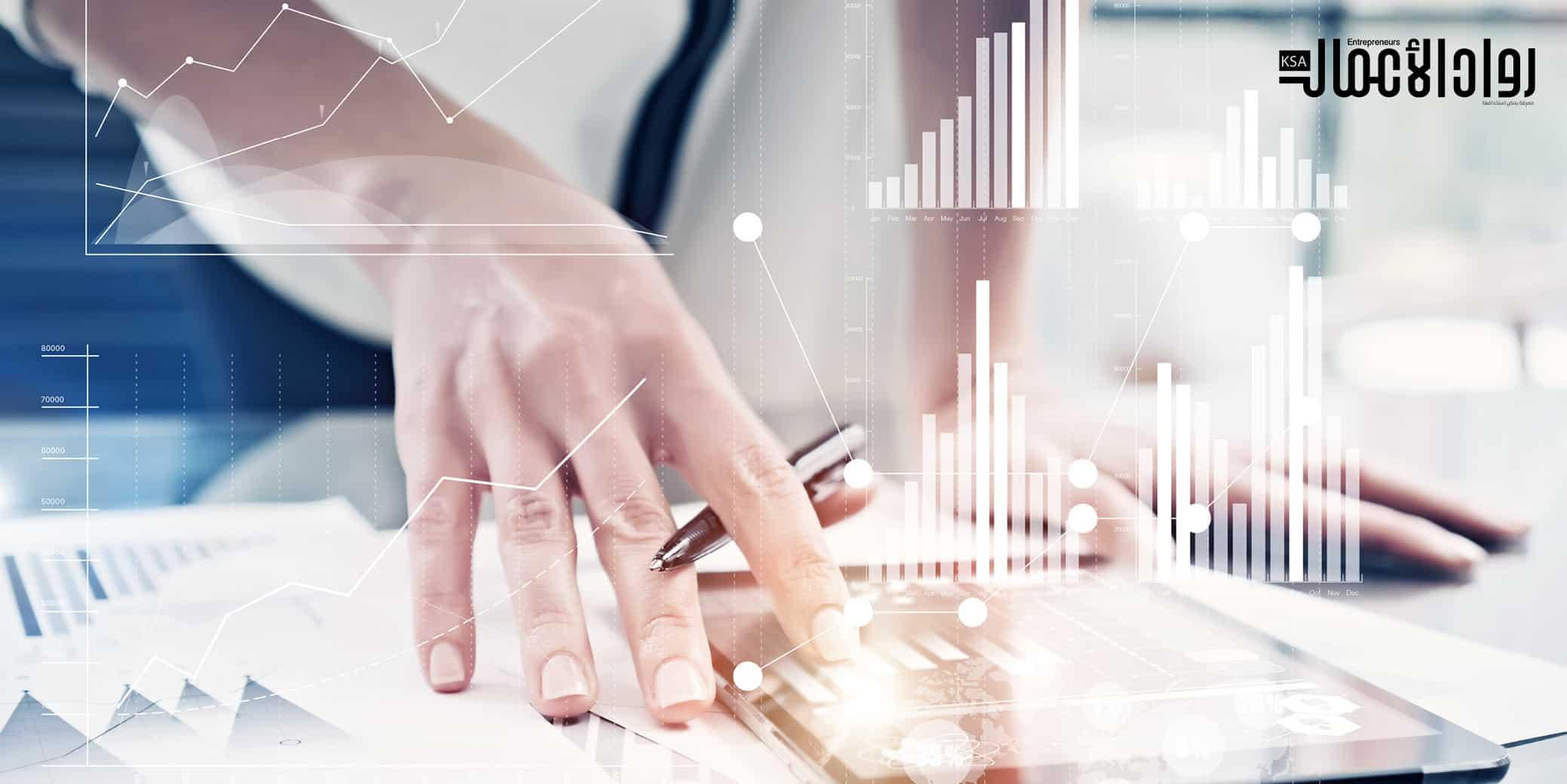 التخطيط الاستراتيجي للشركات الصغيرة