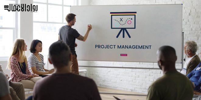 مفهوم الإدارة والتطبيقات العملية