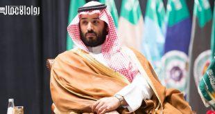 بيعة الأمير محمد بن سلمان