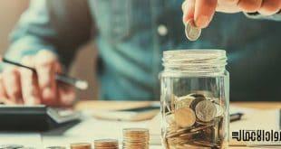 التمويل