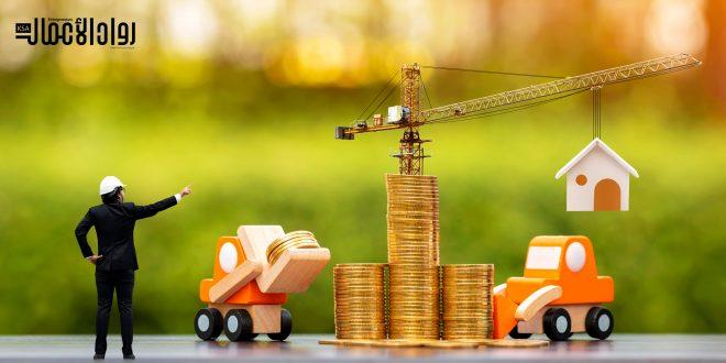 الاقتصاد الهندسي
