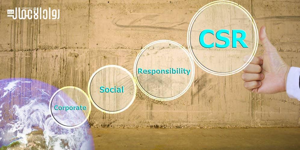 المسؤولية الاجتماعية وقت الأزمات