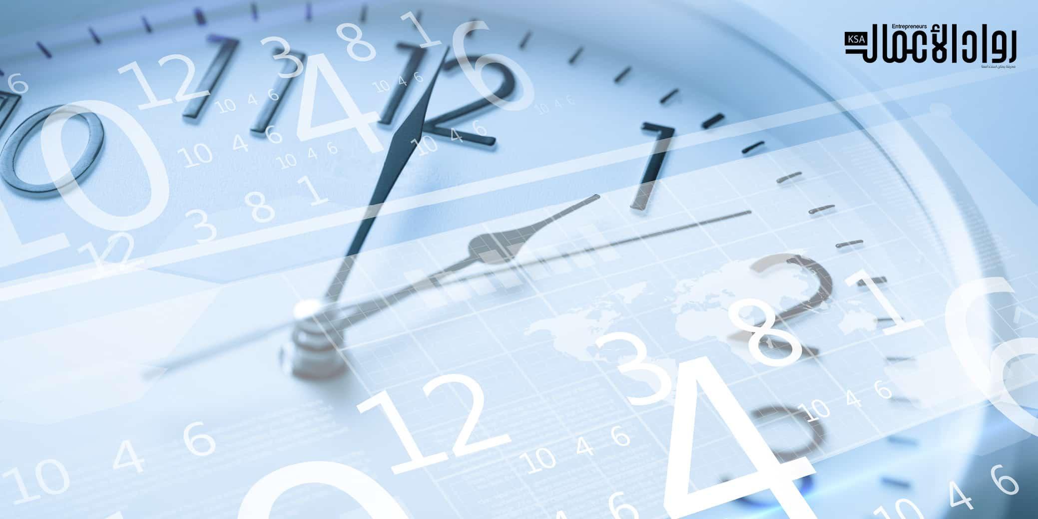تنظيم الوقت خلال الأزمات