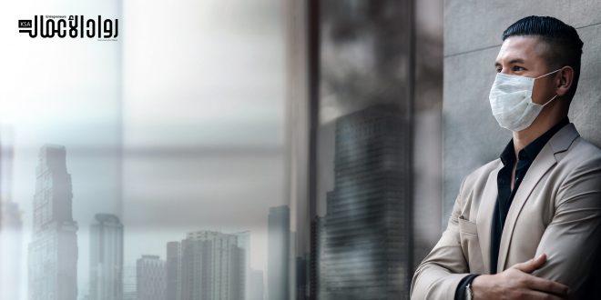 كيف تغير جائحة كورونا ممارسة الأعمال مستقبلًا؟