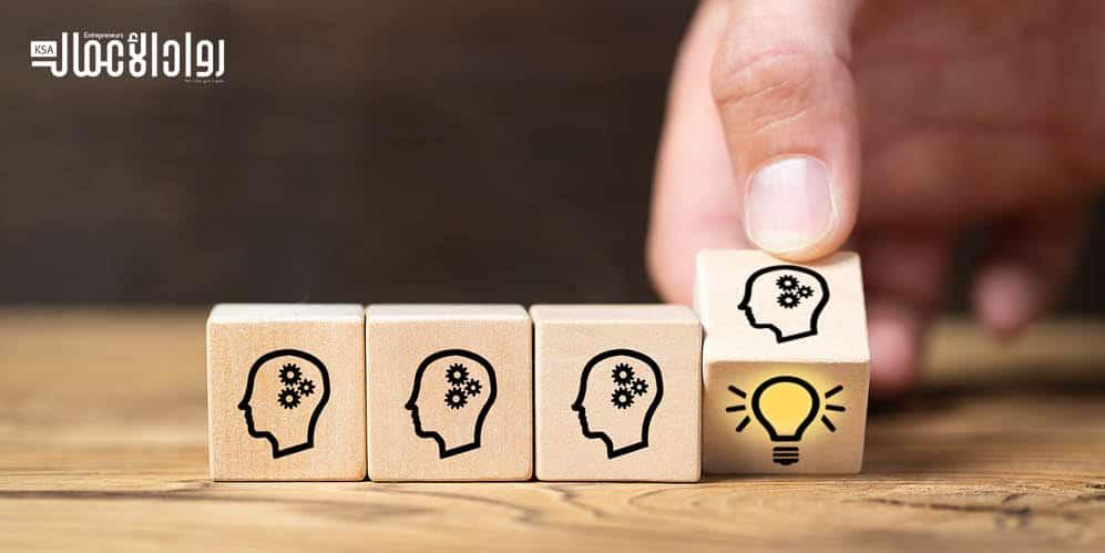 رائد الأعمال والمبتكر