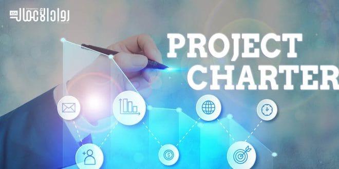 كيف تختار فكرة مشروعك الريادي؟