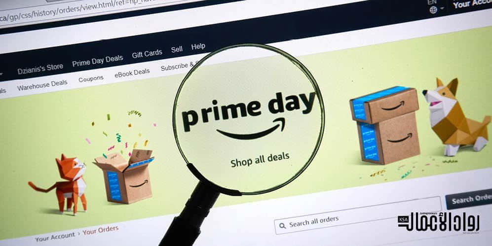 ما هي خدمة Amazon Prime