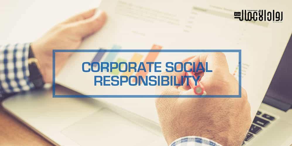العدالة الاجتماعية للشركات