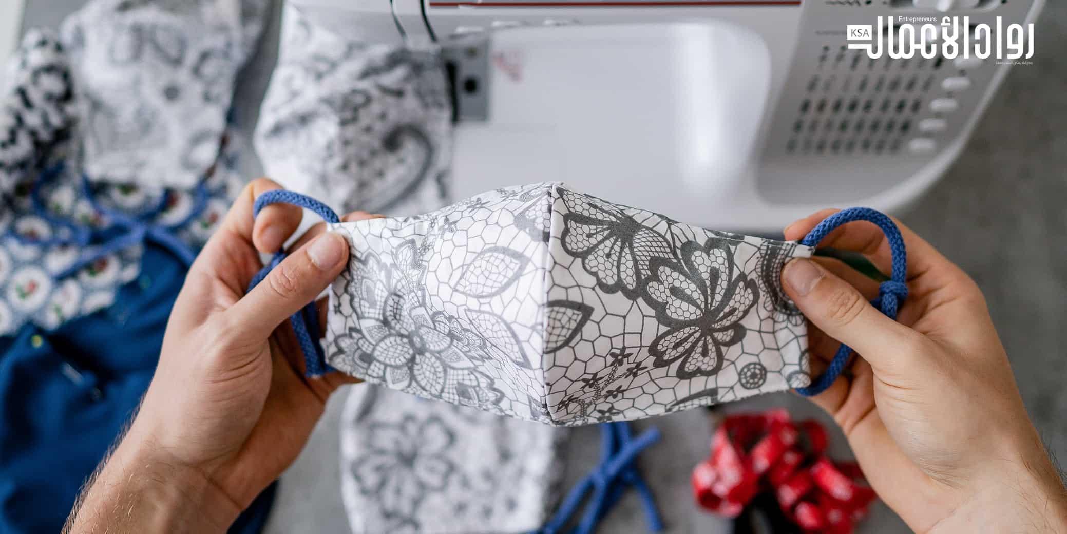 مشروع تصنيع الكمامات