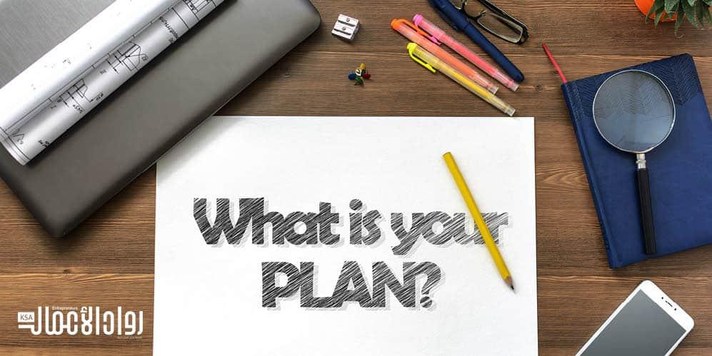 كيف تختار فكرة مشروعك