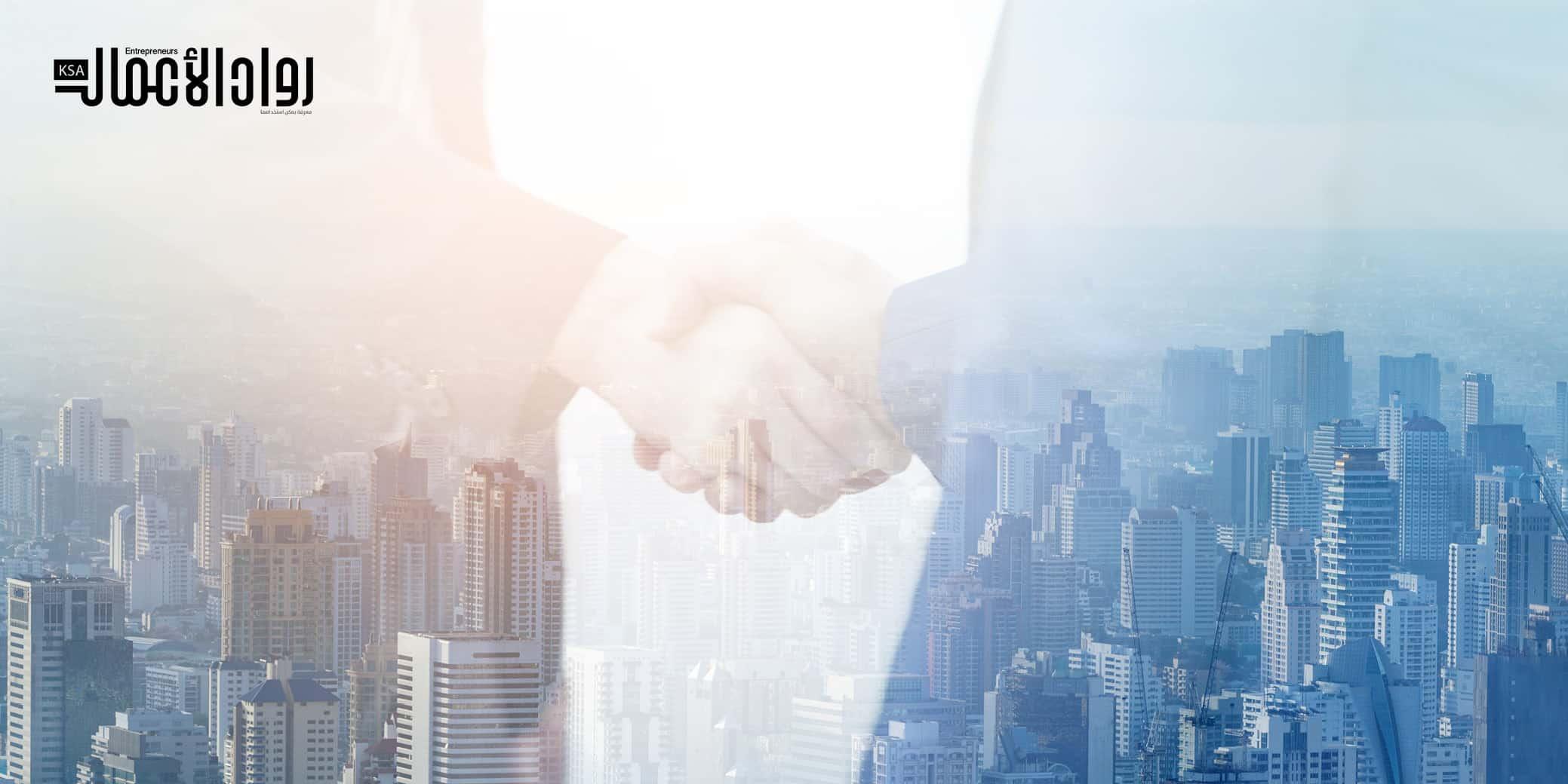 عالم ريادة الأعمال