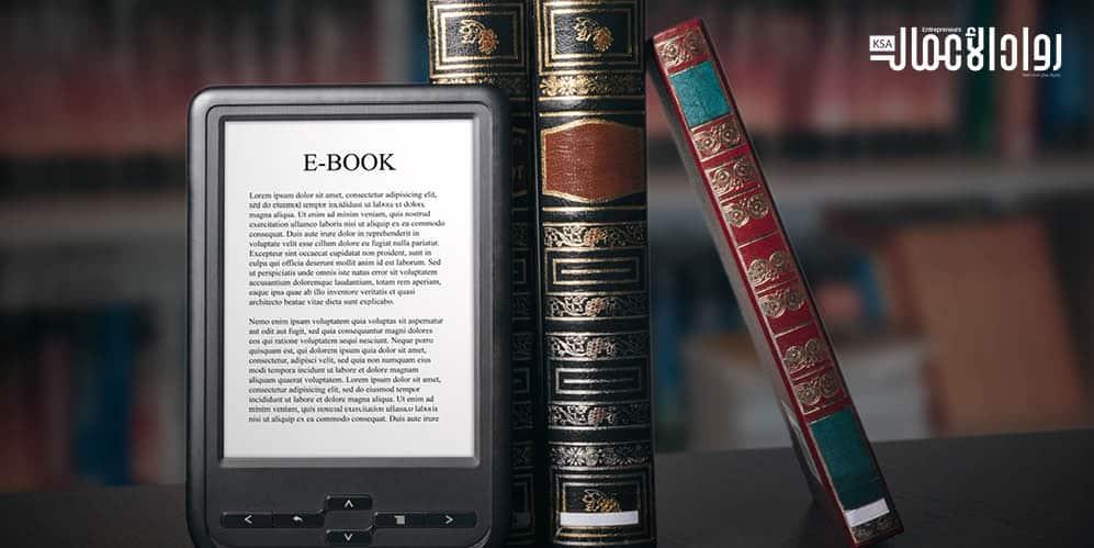 منصات الكتب الإلكترونية