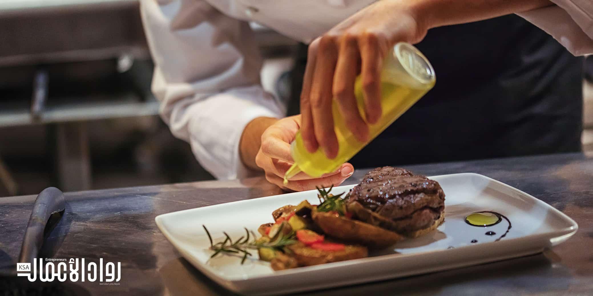 قطاع المطاعم والتحول الرقمي