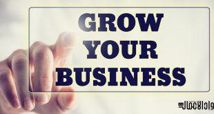 تنمية شركتك الناشئة