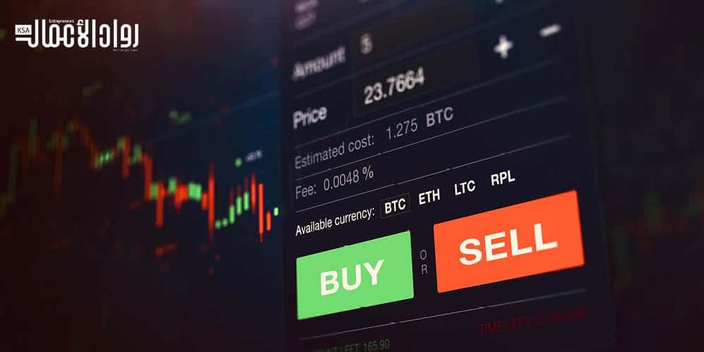 تنمية التجارة الإلكترونية
