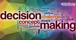 التحيز في اتخاذ القرارات