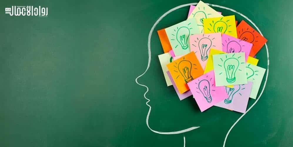 التشكيك في الأفكار التقليدية
