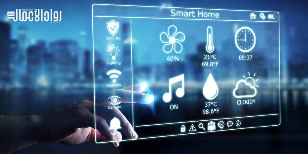 الأجهزة الذكية في المنزل