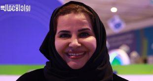 نادية أحمد وعامو