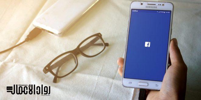 كيف تحذف منشوراتك القديمة على فيسبوك في 5 خطوات؟