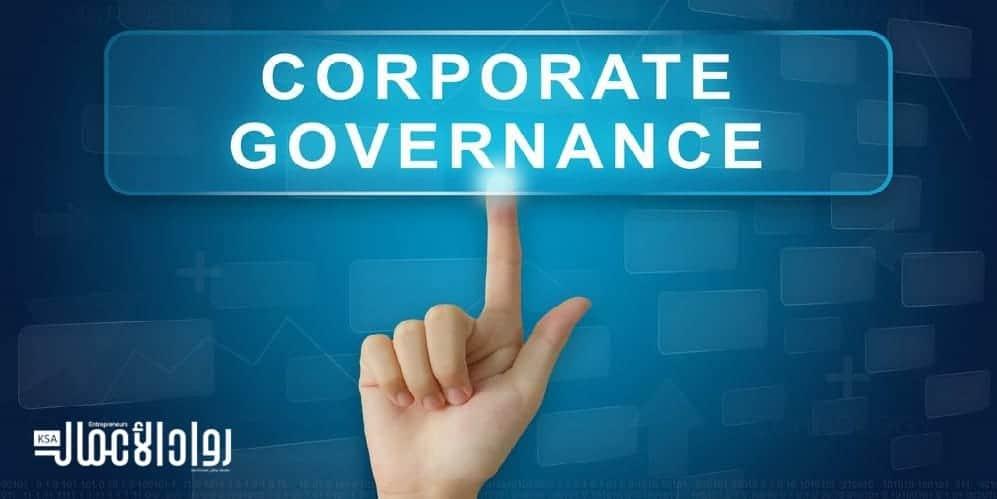 مفهوم حوكمة الشركات