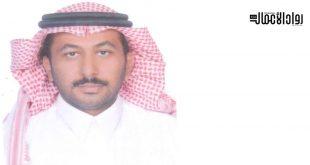 سعد بن عتيق