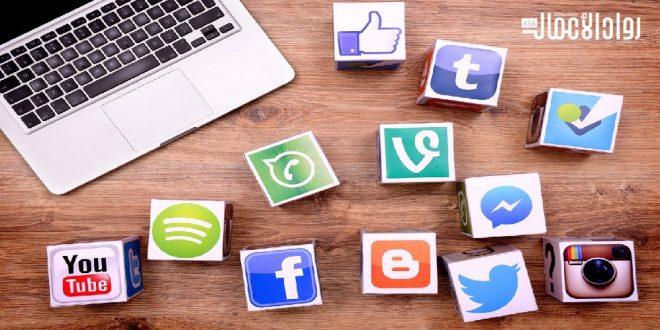 قواعد مهمة لاستخدام مواقع التواصل