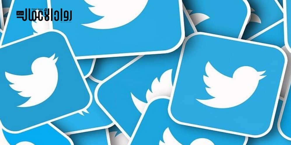 اختراقات تويتر