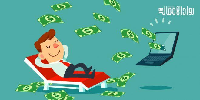 الدخل السلبي.. ثراء بلا عمل