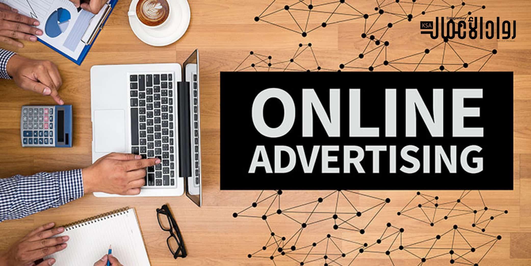 الإعلانات التسويقية الناجحة