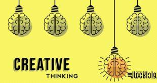 معوقات التفكير الإبداعي