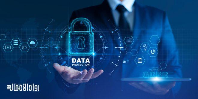 تعلم أمن المعلومات.. كيف تحمي بياناتك؟