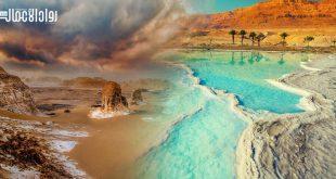 مناطق السياحة العلاجية