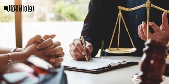 الاحتياجات القانونية لرواد الأعمال