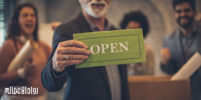 إعادة فتح الأعمال التجارية
