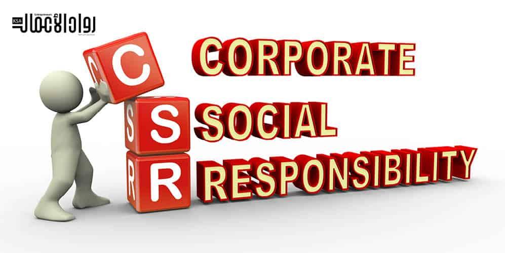 مفاهيم عن المسؤولية الاجتماعية
