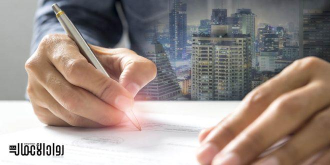 أهم المصطلحات الخاصة بالمشاريع الصغيرة
