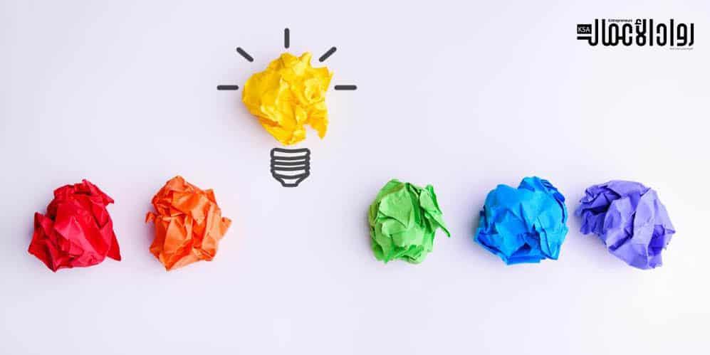 تعزيز ثقافة الإبداع